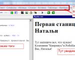 kak-sozdat-html-stranicu