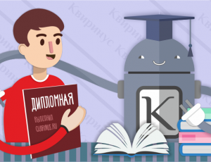 diplom-na-zakaz