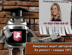 avtor-dlya-napisaniya-kursovoj-raboty