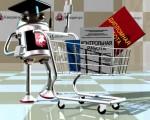 покупка и продажа готовых работ