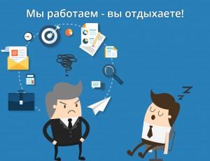 Заказ курсовой работы в агентстве