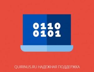 staryj-nedrug-html