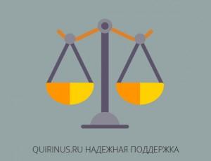 юрисприденция 2