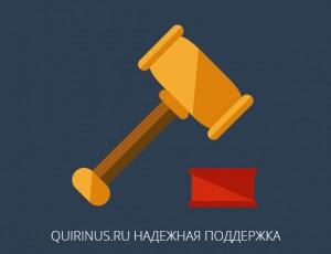 primery-resheniya-zadach-po-yurisprudencii